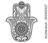 vector hamsa hand drawn symbol   Shutterstock .eps vector #352403327