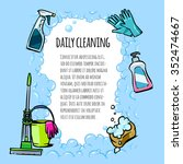 daily cleaning. frame for text. | Shutterstock .eps vector #352474667