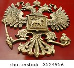 the bronze russian railway mark ... | Shutterstock . vector #3524956