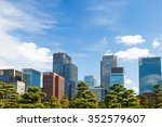 building in downtown with tree | Shutterstock . vector #352579607