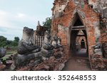 the ruins of wat chai
