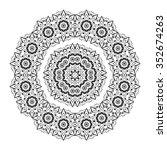 round ornament. ethnic mandala. ... | Shutterstock .eps vector #352674263