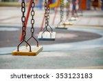 chain swings hanging in garden | Shutterstock . vector #353123183