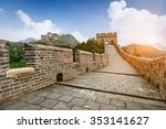 the magnificent great wall of... | Shutterstock . vector #353141627