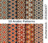 set of ten arabic patterns | Shutterstock .eps vector #353282657