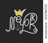 original handwritten lettering... | Shutterstock .eps vector #353786753