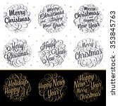 merry christmas and happy new... | Shutterstock .eps vector #353845763