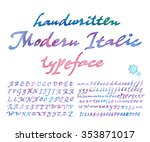 hand made calligraphic modern... | Shutterstock .eps vector #353871017