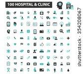 Постер, плакат: hospital clinic medicine