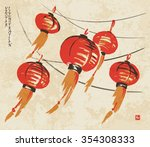 chinese red lanterns. vector... | Shutterstock .eps vector #354308333