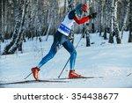 chelyabinsk  russia    december ... | Shutterstock . vector #354438677
