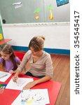 art class in kindergarten   Shutterstock . vector #354545417