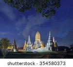 wat chaiwatthanaram is a... | Shutterstock . vector #354580373