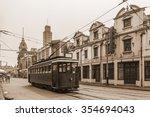 shanghai old photos   Shutterstock . vector #354694043
