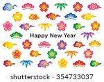 new year card with japanese... | Shutterstock .eps vector #354733037