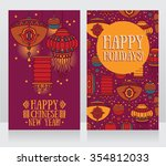 seamless pattern with... | Shutterstock .eps vector #354812033