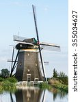 dutch windmill  leidschendam  | Shutterstock . vector #355034627