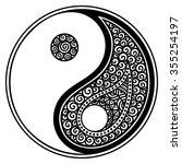 yin yang hand drawn symbol....   Shutterstock .eps vector #355254197