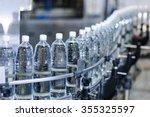 water bottles on production line   Shutterstock . vector #355325597