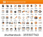 set of seo and development icons | Shutterstock .eps vector #355507763