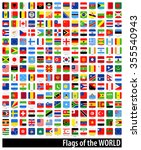 square flags of the world  ... | Shutterstock .eps vector #355540943