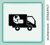 delivery sign icon | Shutterstock .eps vector #355665917