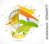 creative waving indian national ... | Shutterstock .eps vector #355665977