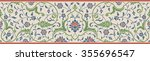 arabic floral seamless border....   Shutterstock .eps vector #355696547