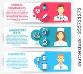 doctor banner. set of three. | Shutterstock . vector #355721273