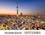 Tokyo  Japan Cityscape With Th...