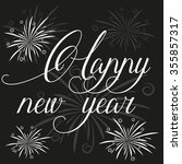 black background for happy new... | Shutterstock .eps vector #355857317