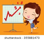 business woman presenting with... | Shutterstock .eps vector #355881473