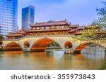 china chongqing | Shutterstock . vector #355973843