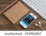 chiangmai thailand   december... | Shutterstock . vector #355981847