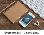 chiangmai thailand   december... | Shutterstock . vector #355981853