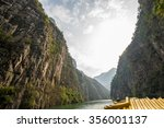 The Wushan Mountain Scenic Spo...