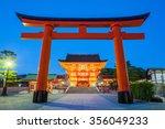 Fushimi Inari Shrine    Famous...