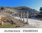 Ephesus  Turkey   Dec 5  2015 ...