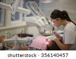 general dental practice ... | Shutterstock . vector #356140457