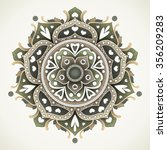 decorative elements. round... | Shutterstock .eps vector #356209283