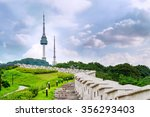 seoul tower namsan tower in... | Shutterstock . vector #356293403