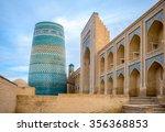 khiva uzbekistan   april 14... | Shutterstock . vector #356368853