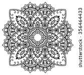 vector henna tattoo mandala.... | Shutterstock .eps vector #356464433