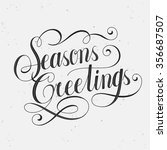 Retro Seasons Greetings...