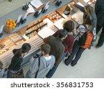 london  uk   circa march  2008  ...   Shutterstock . vector #356831753