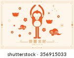 chinese new year  year of the... | Shutterstock .eps vector #356915033