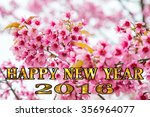 happy new year 2016 | Shutterstock . vector #356964077