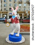 """Small photo of MOSCOW, RUSSIA - DEC 29, 2015:Holidays """"Journey to Christmas""""� on Tverskoy Boulevard, called """"Music Box"""". At beginning of boulevard visitors meets White Rabbit from """"Alice in Wonderland"""""""