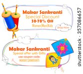 illustration of makar sankranti ... | Shutterstock .eps vector #357086657
