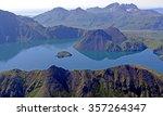 Volcanic Caldera Viewed from Above near Hallo Bay in Katmai National Park in Alaska